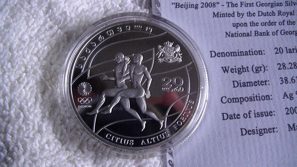 Грузинская серебряная монета поиск монет и кладов видео 2017 года