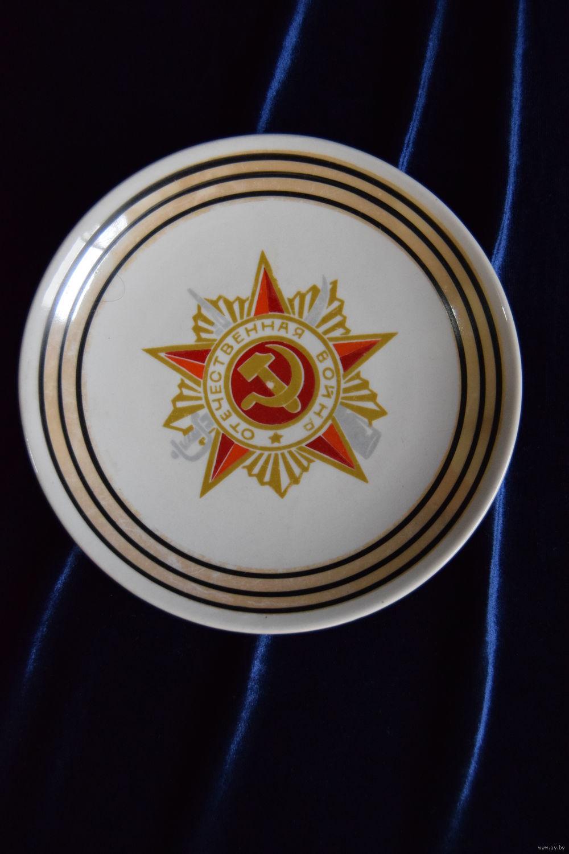Посуда вов - купить в Крымске , цена договорная — объявления на ... | 1500x1000