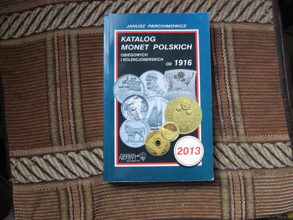 Каталог польских монет 5 руб 2012