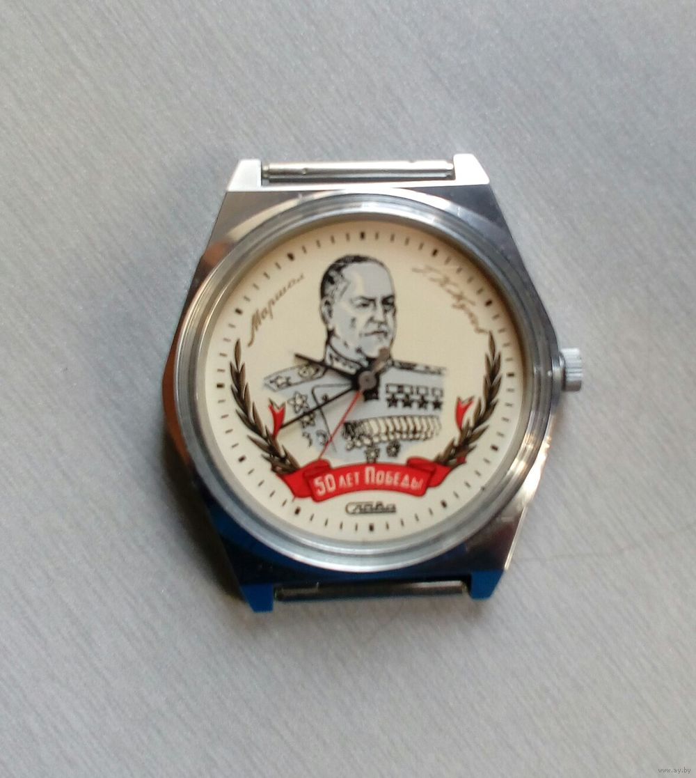 c00100a0471f Часы наручные мужские