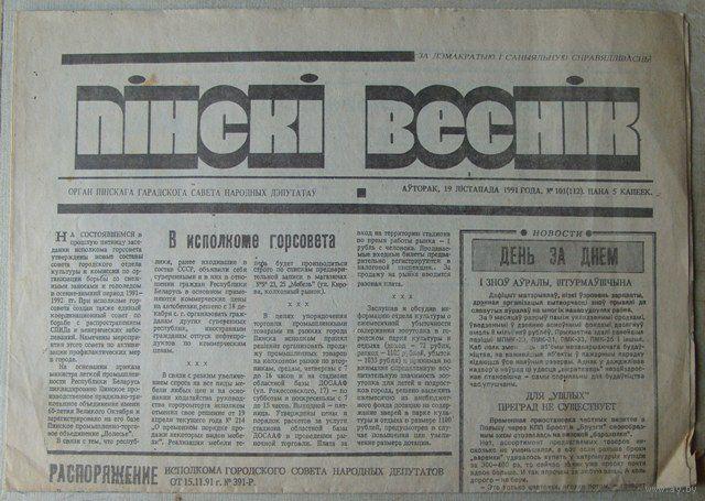 Знакомства В Караганде Газета