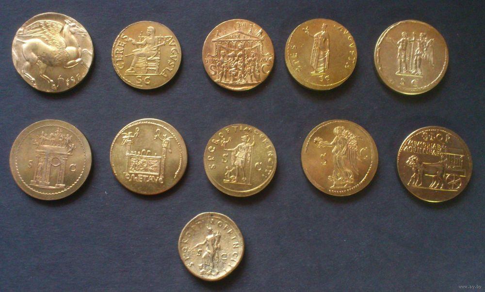 Купить монеты древнего рима сколько стоит один рубль 1991