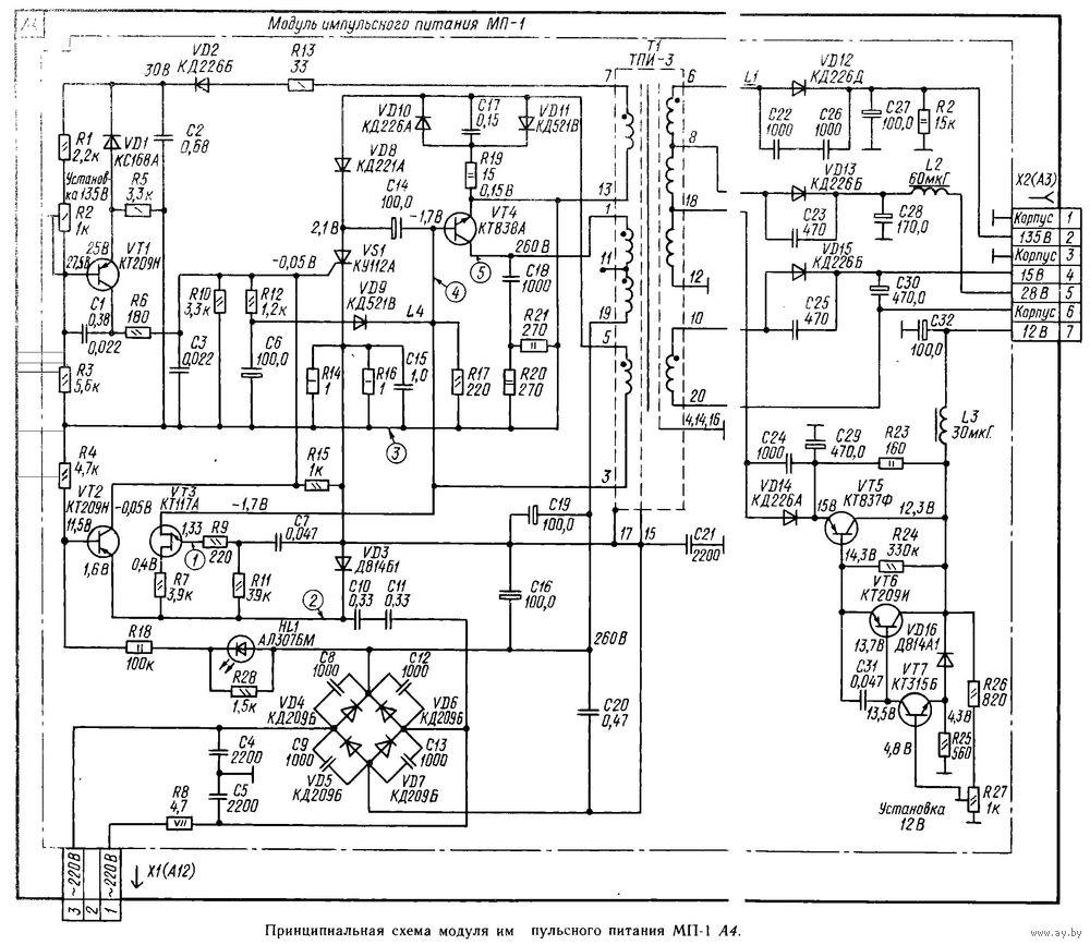 Схема блок питания телевизор фотон