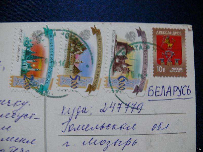 Подписать почтовые открытки 61