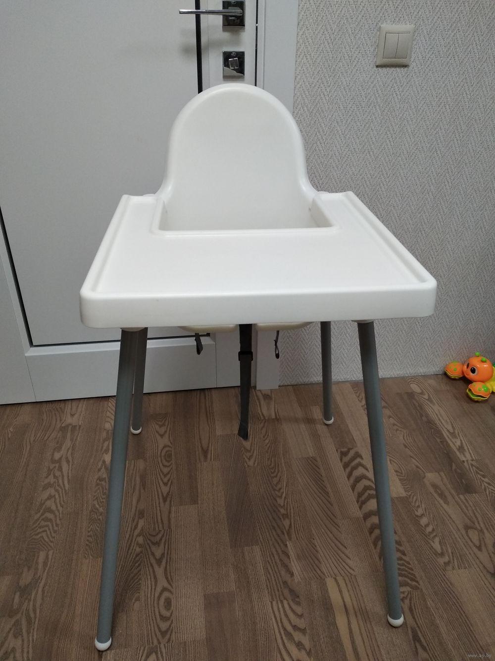 стульчик для кормления икеа бу купить в минске детские товары