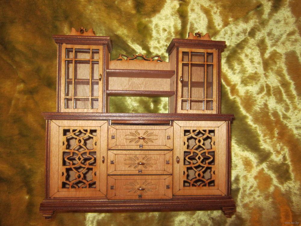 миниатюра для кукольного дома шкаф фабричное производство супер