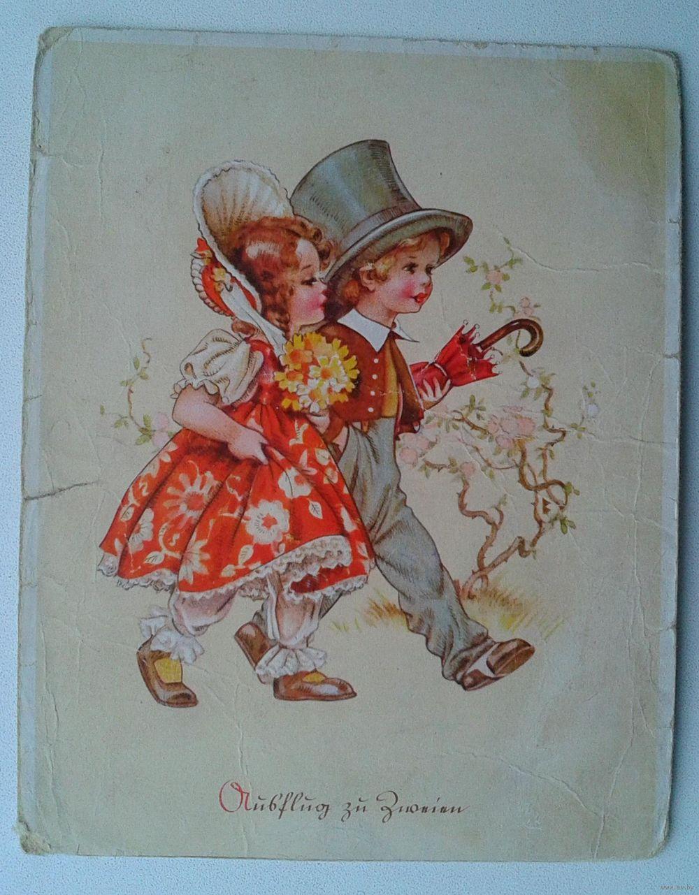 Открытки, конверты, календари - Аукционы Беларуси