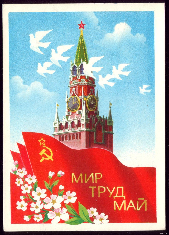 Мир в открытках проект