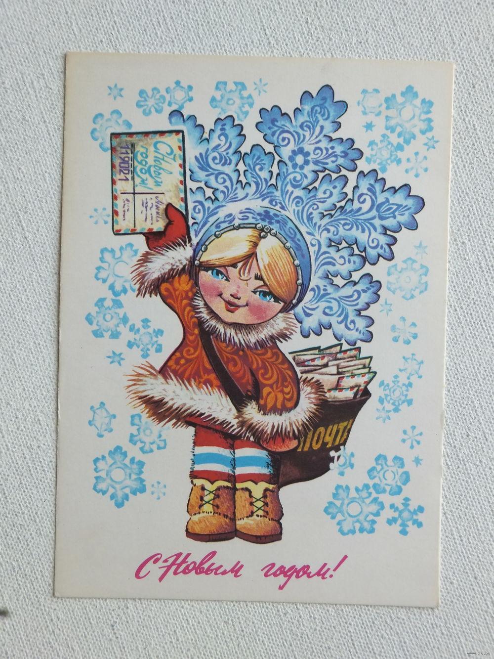 В и четвериков открытки