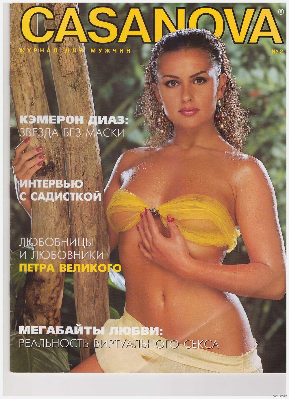 dnevniki-kazanovi-porno