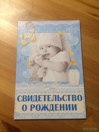 Где можно купить аттестат за 11 класс сколько стоит в новосибирске