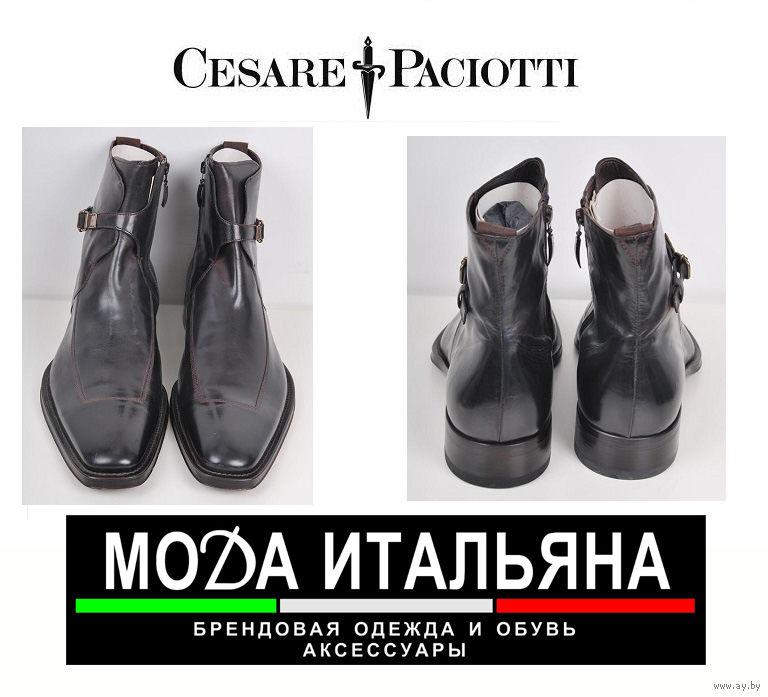 19048937de1 РАСПРОДАЖА!!! СКИДКА 35 %!!! Мужские сапоги итальянского бренда CESARE  PACIOTTI