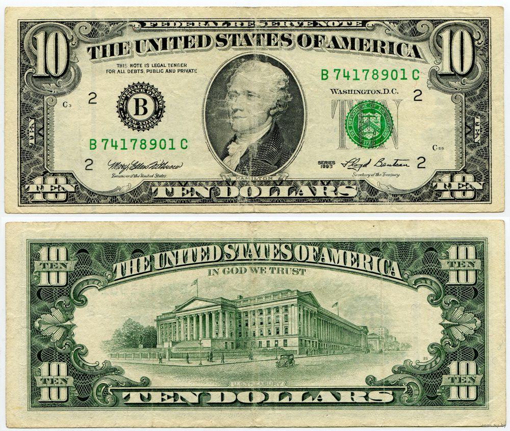 После шторма: почему курсы доллара США и евро снижаются. - RT 21