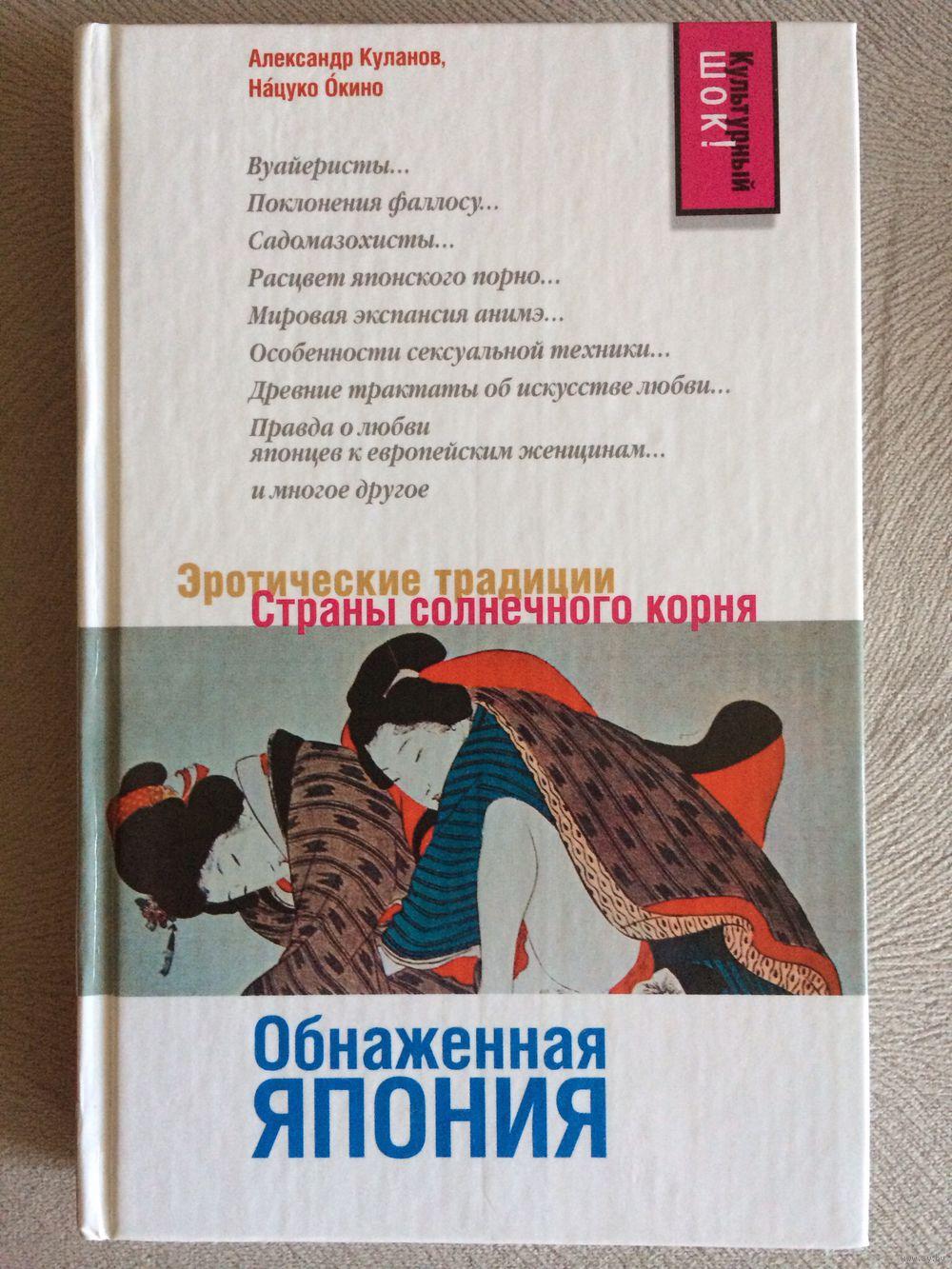 Секс традиции стран мира 10 фотография